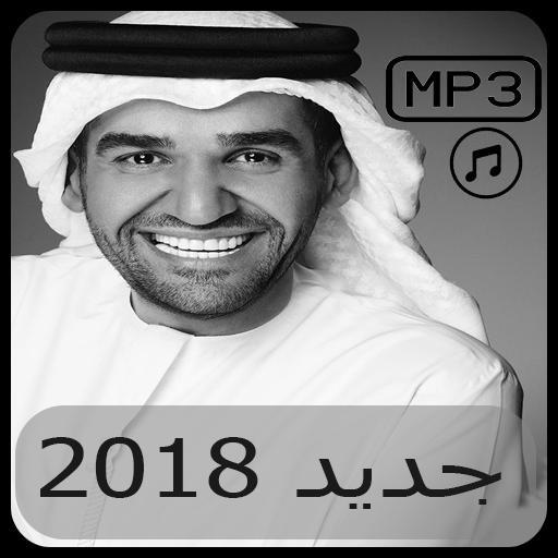 TÉLÉCHARGER HSIN JASMI 2015 MP3
