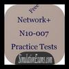Network+ Exam Simulator आइकन
