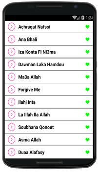 Sonneries Islamique 2017 apk screenshot
