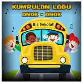 Kumpulan Lagu Anak - Anak icon