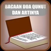 Reading Prayer Qunut & Meaning icon