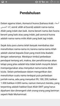 Reading Prayer Qunut & Meaning screenshot 1