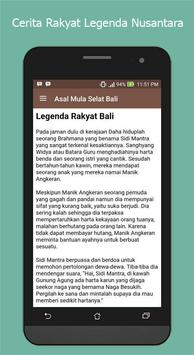 Kisah Rakyat Legenda Nusantara screenshot 1