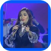 ANA GABRIEL : SIPLEMENTE AMIGOS BEST SONG icon