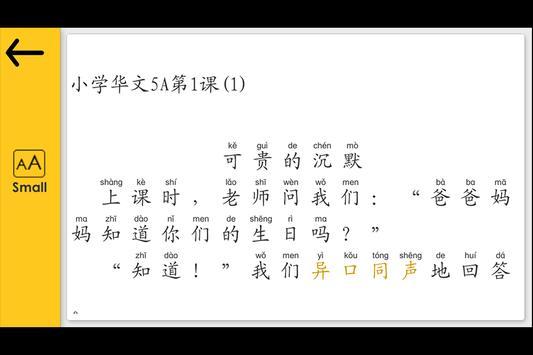 CLC Daily Reading screenshot 12