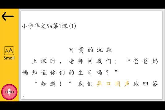 CLC Daily Reading screenshot 13