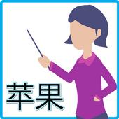 CLC Daily Reading Teacher icon