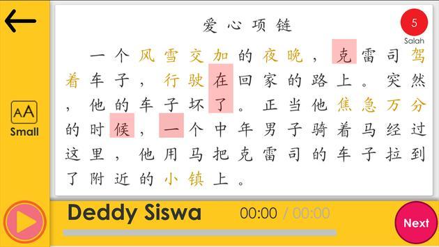 CLC Daily Reading Teacher screenshot 2