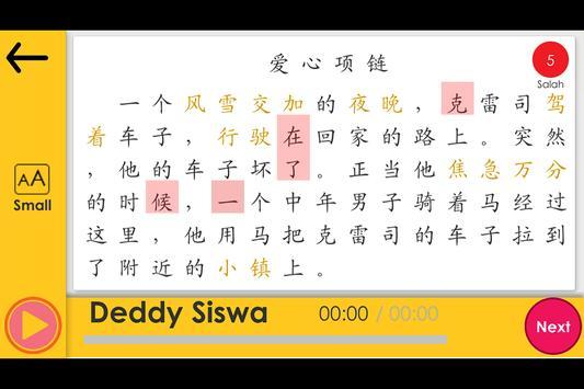 CLC Daily Reading, For Teachers screenshot 5
