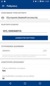 AlphaPro Travel Mobile Ticketing apk screenshot
