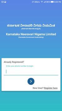 KNNL poster