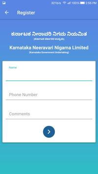 KNNL apk screenshot