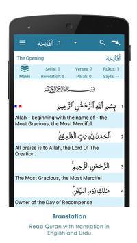 AnalyzeQuran - Read & Study Quran poster