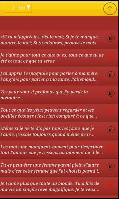 Sms De Love For Android Apk Download