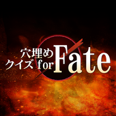 Difficult Quiz for Fate icon