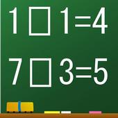 Brain Age - Math Game icon