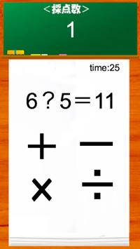 Brain Age - Math Game poster