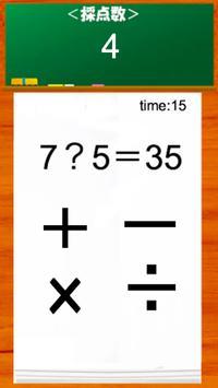 Brain Age - Math Game apk screenshot