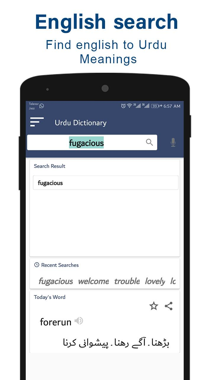 New Urdu to English Dictionary 2018 for Android - APK Download