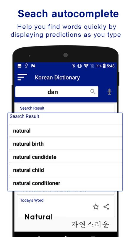 Download korean english dictionary 8. 4. 0 apk for pc free android.