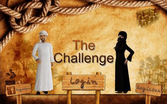 The Challenge apk screenshot