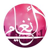 Angamy icon