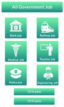 All Government Job -Daily Sarkari naukri Update poster