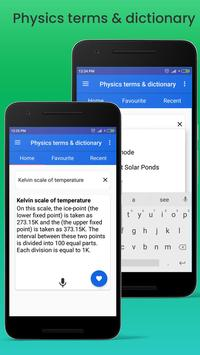 Physics dictionary and terms screenshot 2