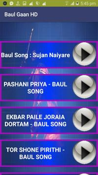 Baul Gaan HD apk screenshot