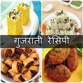 Gujarati Recipes in Hindi icon