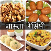 Nasta Recipes In Hindi icon