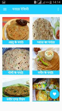 Paratha Recipes in Hindi poster