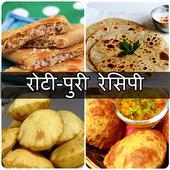 Roti Recipes in Hindi icon
