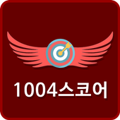천사 스코어-전세계 주요 경기 실시간 스코어 제공 icon