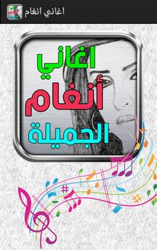 Angham Songs poster