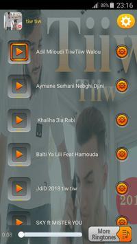 جميع اغاني تيو تيو بدون نت 2018 - TiiwTiiw poster