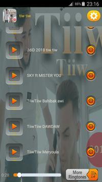 جميع اغاني تيو تيو بدون نت 2018 - TiiwTiiw screenshot 1