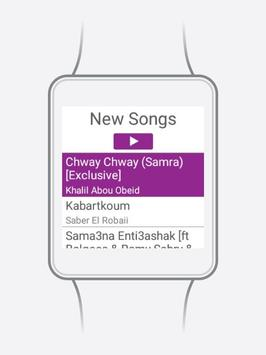 Anghami - Free Unlimited Music apk screenshot