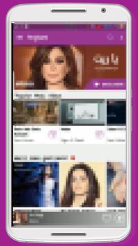 انغام بدون نت 2017 جديد poster