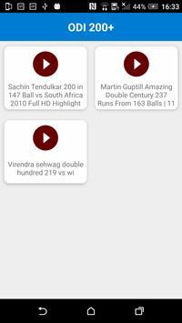 বিস্ফোরক ব্যাটিং(ভিডিও) screenshot 1