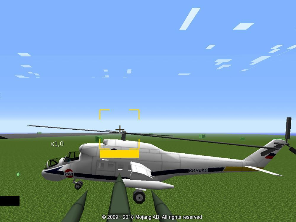 мод на вертолет на майнкрафт 1.0