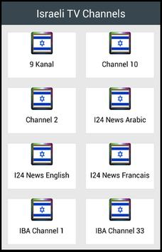 Israeli TV Channels for Android - APK Download