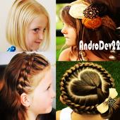 Little Girl Hairstyles Ideas icon