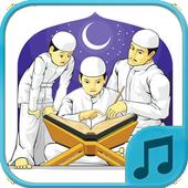 تحفيظ القرآن للصغار - بالصوت icon