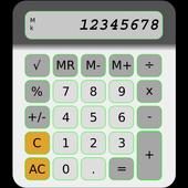 電卓 andanCalc LT アイコン