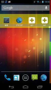 FlipLauncher apk screenshot