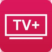 TV+ HD - бесплатное онлайн тв icon