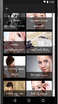 Telugu Beauty tips screenshot 4