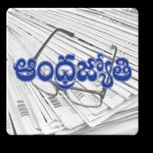 AndhraJyothy epaper icon