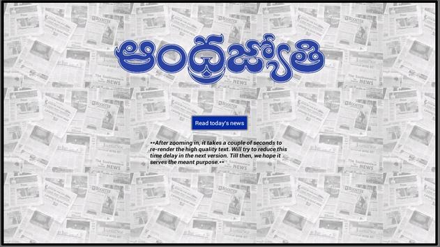 AndhraJyothy epaper poster